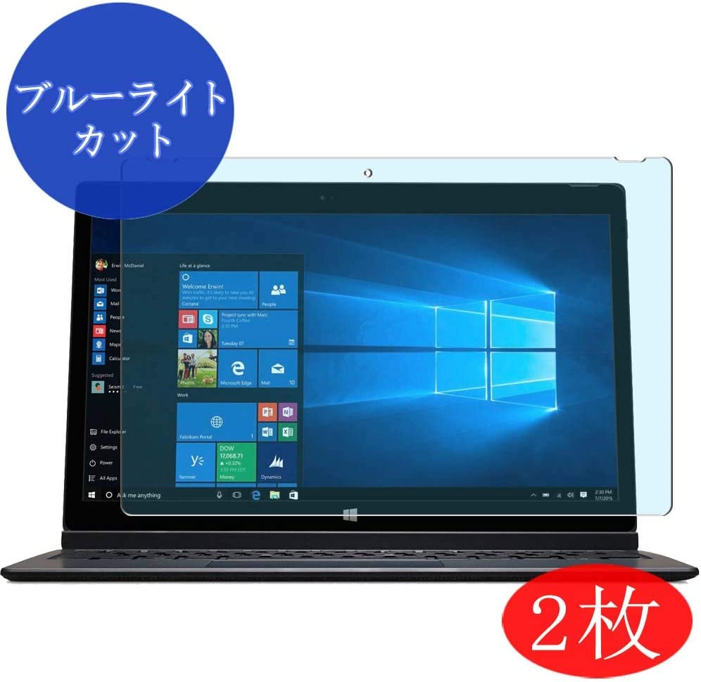 """【2 Pack】 Synvy Anti Blue Light Screen Protector for Dell Latitude 12 7000 7275 12.5"""" Anti Glare Screen Film Protective Protectors [Not Tempered Glass]"""