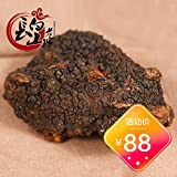 SHI Changbai Mountain home Chaga wild birch antler powder 500g can play Fenhua Phellinus birch tears of Inonotus obliquus