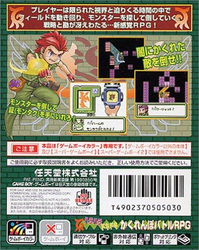 Kakurenbo Battle Monster Tactics [Japan Import Video Game]