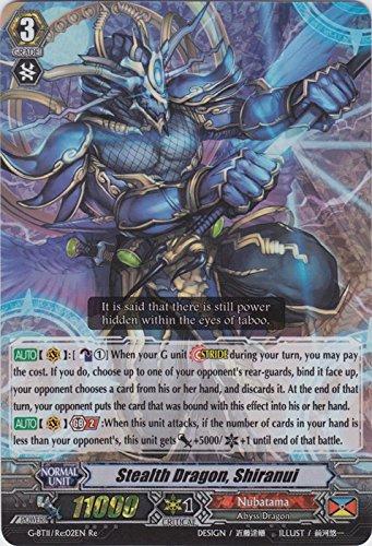 - Stealth Dragon, Shiranui - G-BT11/Re:02EN - Re - G Booster Set 11: Demonic Advent