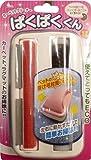 【ハンディエコクリーナー】 カーペットクリーナーぱくぱくくん ピンク N85