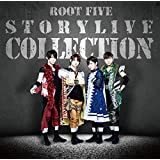 ROOT FIVE STORYLIVE COLLECTION 初回生産限定盤B