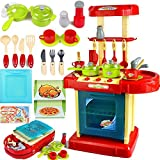 TOOGOO 1set Portable Red Electronic Children Kids Kitchen Cooking Boy Toy Cooker Play Set