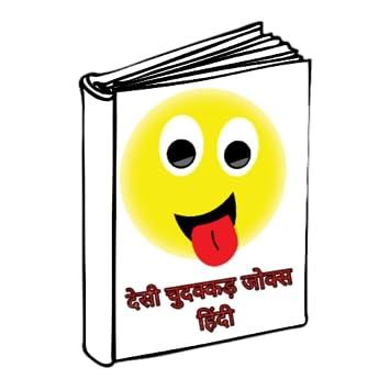 Amazoncom Desi Non Veg Jokes Hindi Appstore For Android