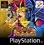 PS1 PAL Yu Gi Oh Forbidden Memories