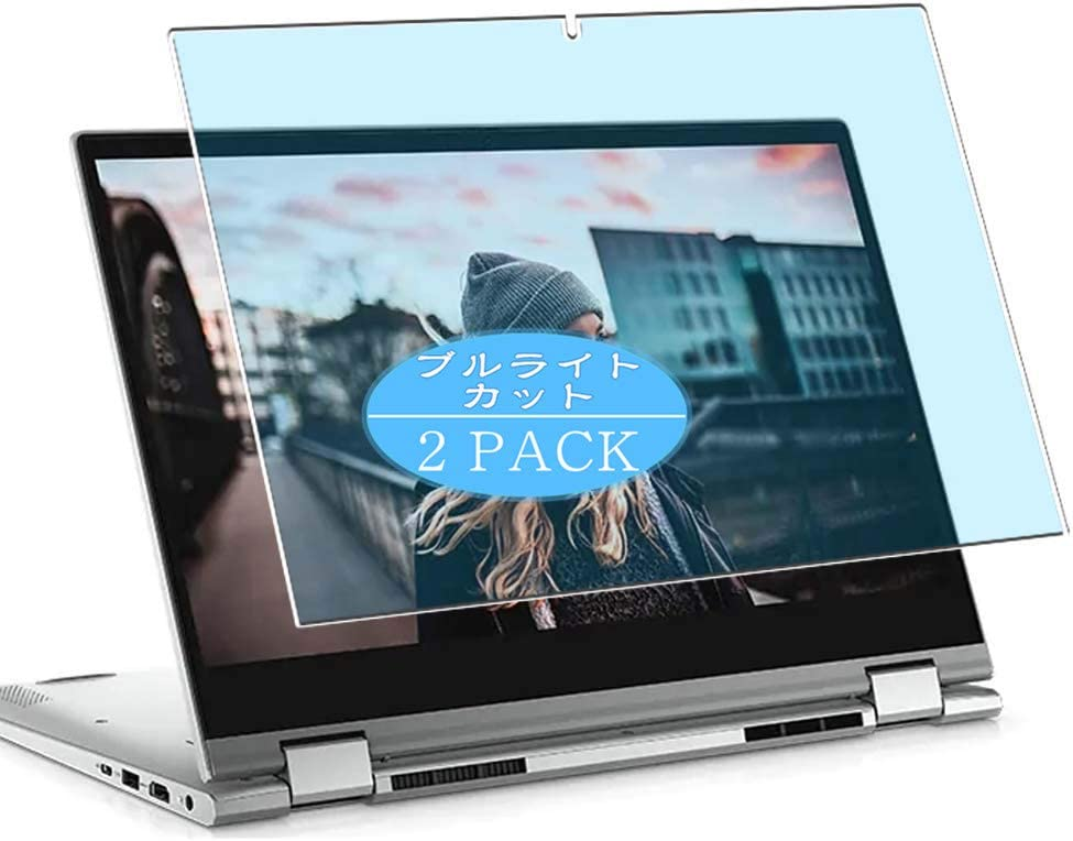 [2 Pack] Synvy Anti Blue Light Screen Protector, Compatible with DELL Inspiron 14 5000 2-in-1 5406 14