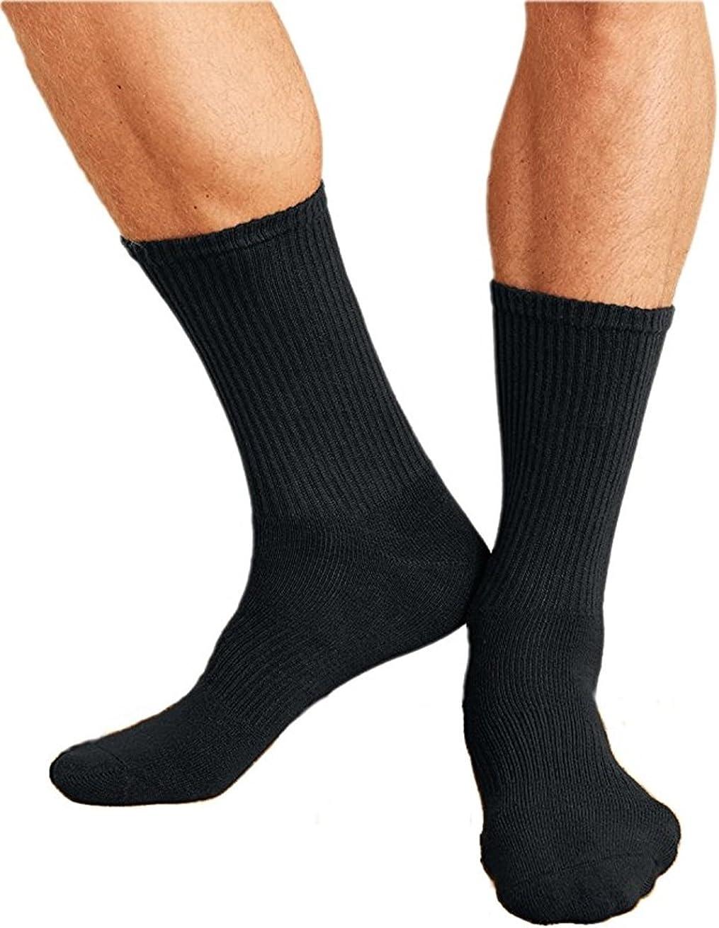 Gildan Platinum Crew Socks (GP751)