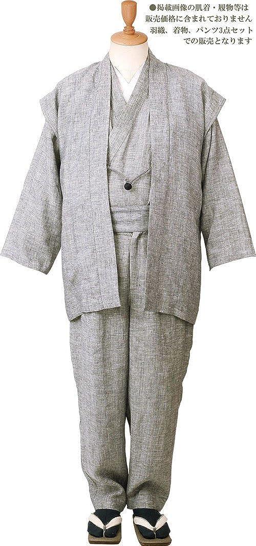 一杢 門-GATE 麻 和風スーツ 涼風-33 B01KAUQTNG   L