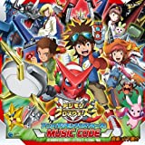 DIGIMON XROS WARS MUSIC CODE