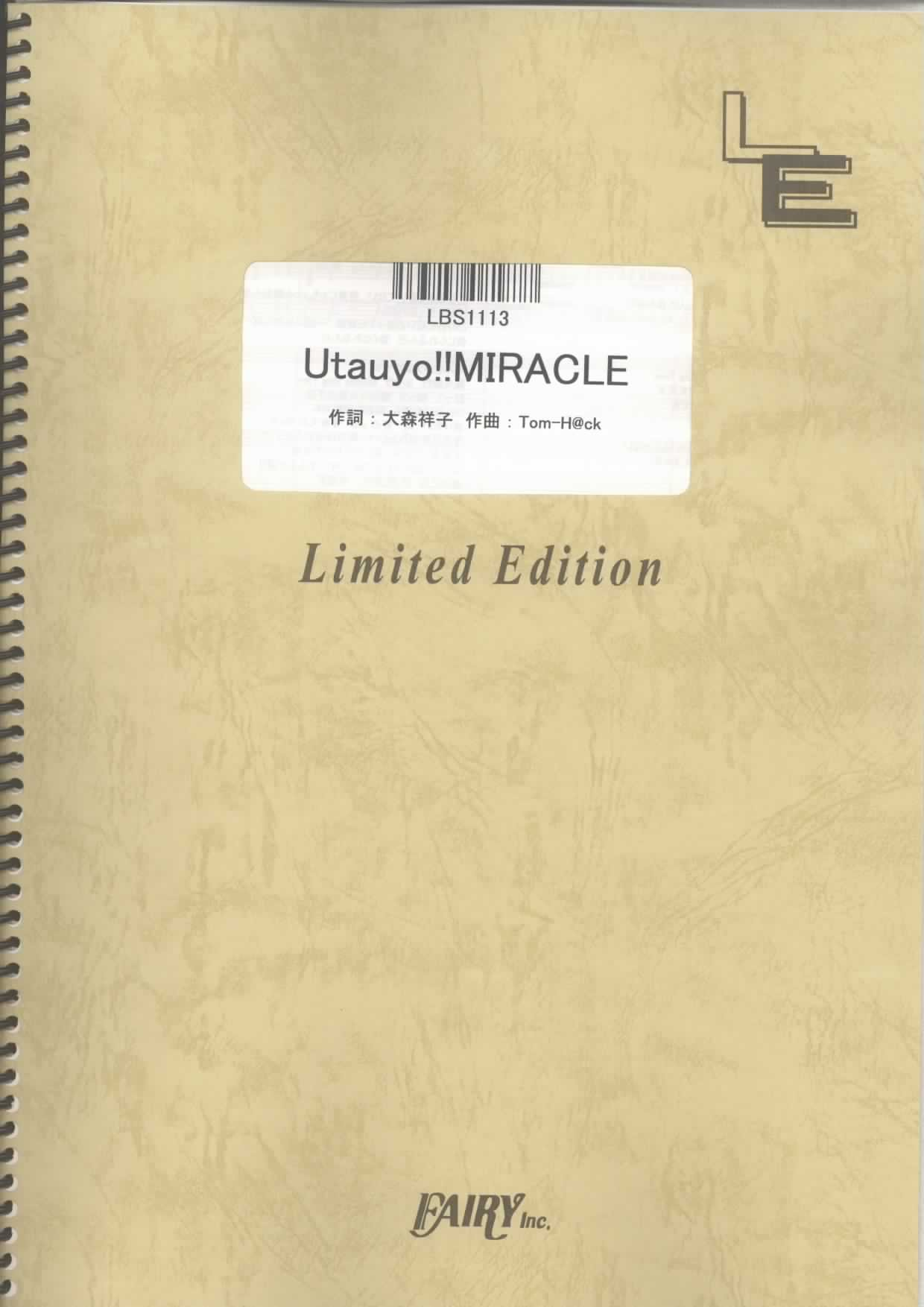 Read Online Utauyo!!MIRACLE (K-ON!! Late stage Openings) by HTT LBS1113 (BAND SCORE PIECE ON DEMAND) pdf epub