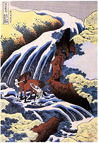 Katsushika Hokusai Waterfall and Horse Washing Art Poster Print 13 x 19in with Poster Hanger
