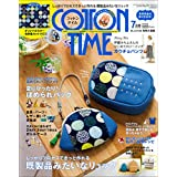COTTON TIME 2019年7月号