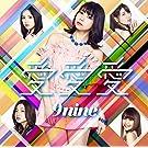 9Nine - Ai Ai Ai (Type E) (CD+DVD) [Japan LTD CD] SECL-1902