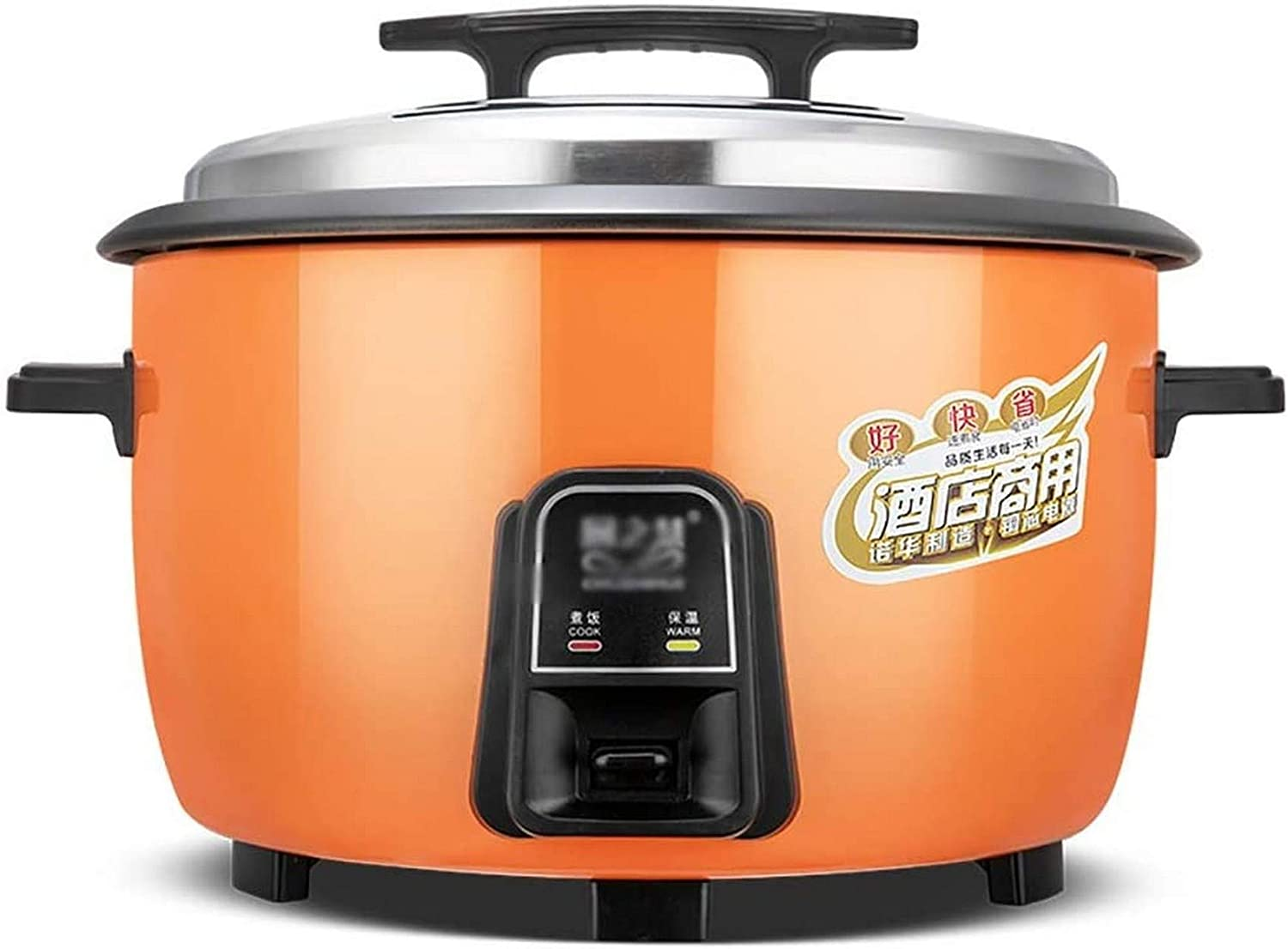 XH&XH Rice Cooker Large Capacity 8-60 People Canteen Hotel Commercial Hotel Home Large Old-Fashioned Rice Cooker 8-36L (Size: 28L-3500W)