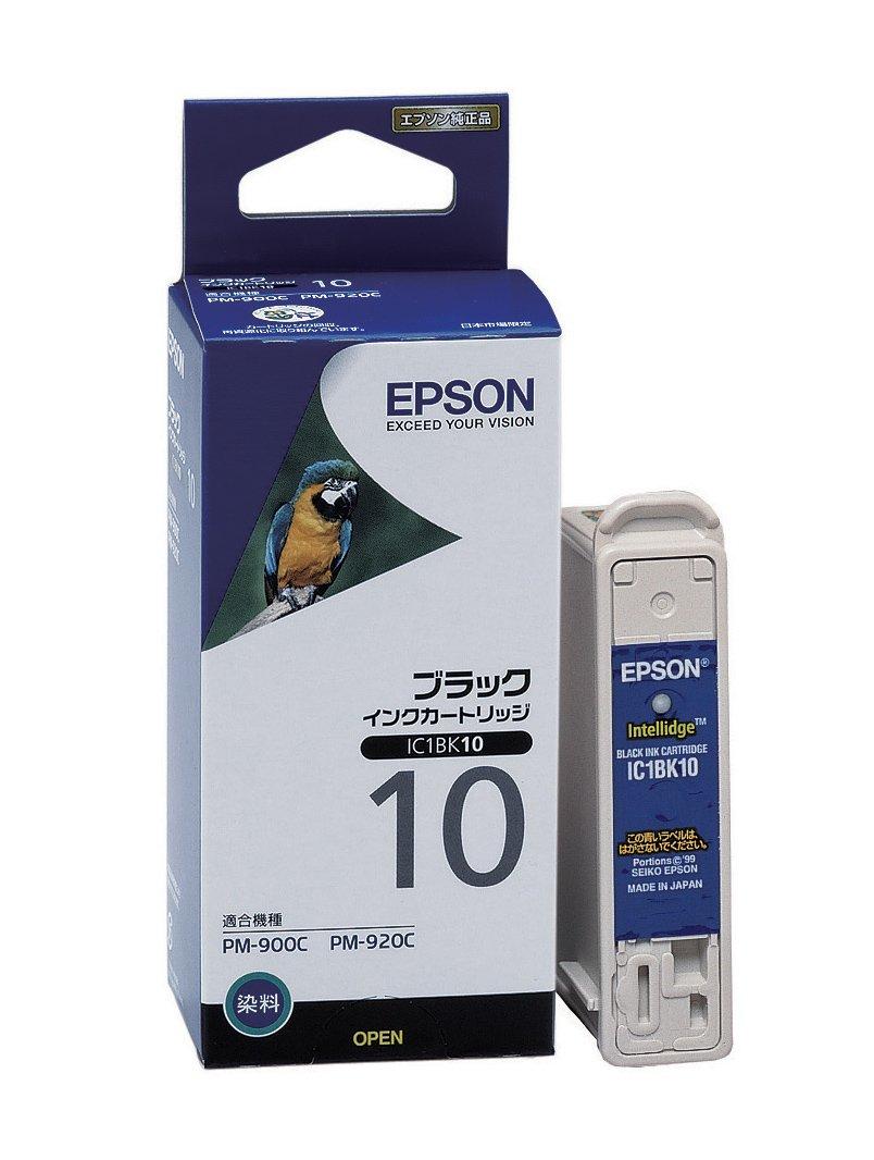 EPSON PM-900C DRIVER WINDOWS