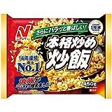 ニチレイ本格炒め炒飯 450g×24袋