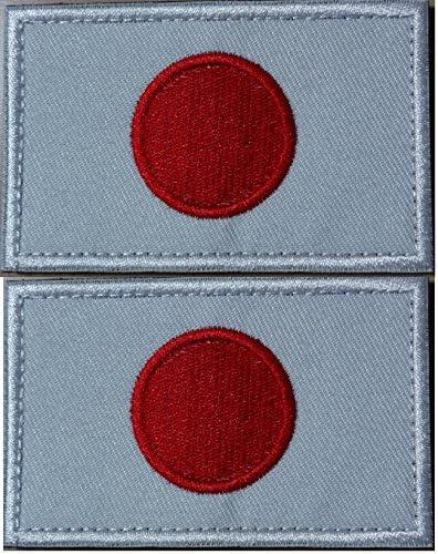 日本 国旗 自衛隊 刺繍 腕章 ワッペン パッチ ベルクロ マジックテープ サバイバル サバゲ― 日の丸 JAPAN 2枚