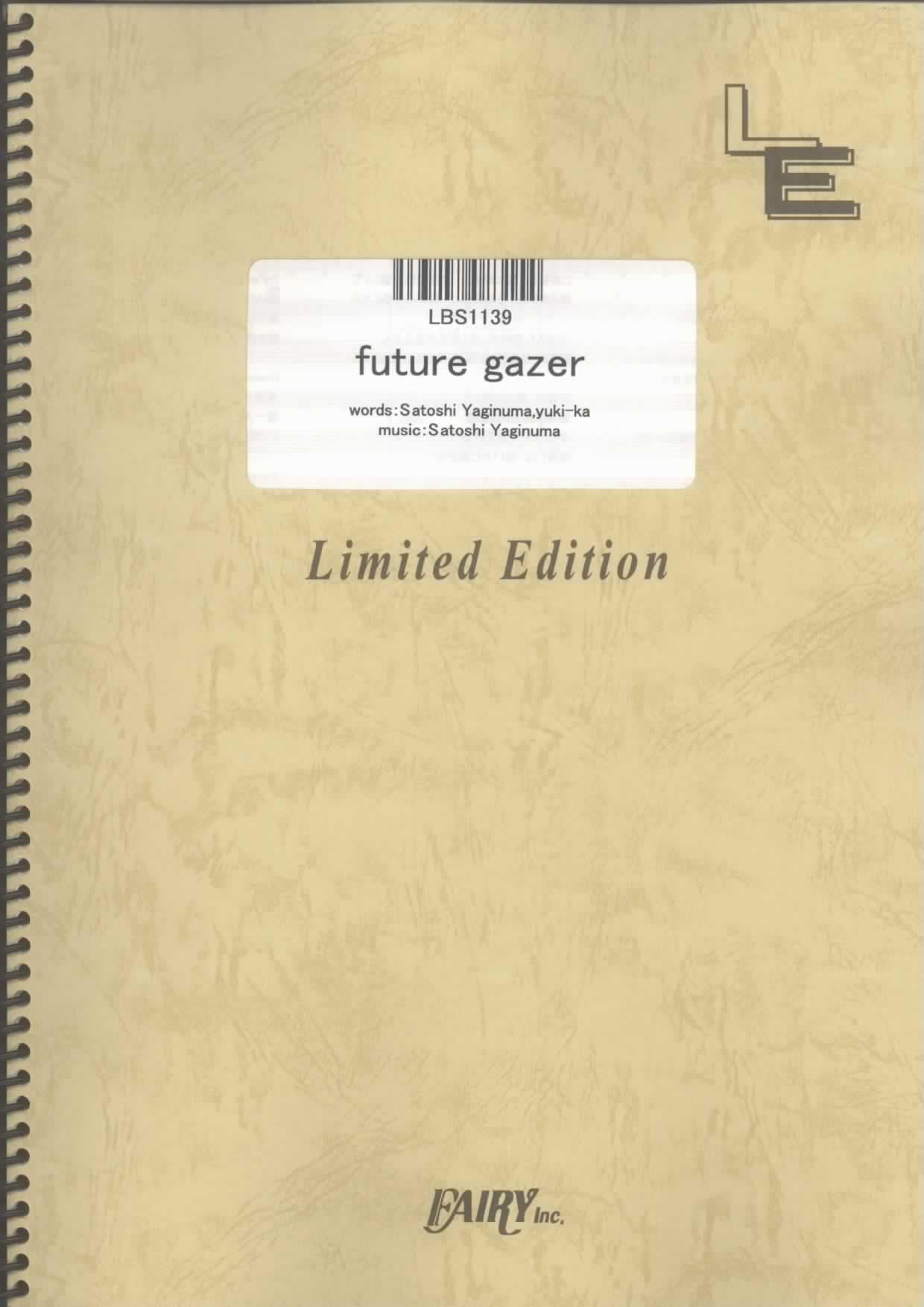 future gazer (A Certain Scientific Railgun: Misaka-san wa Ima Chuumoku no Mato Desukara Openings) by fripSide LBS1139 PDF
