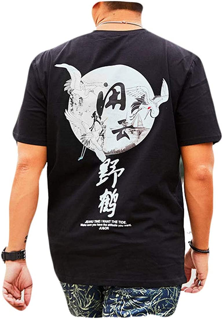 InoVa Mens Short Sleeve Plus Size Round Collar Chinese Style Top Blouse Couple Shirt