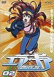 AIR GEAR DVD 02