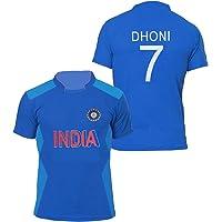 India Cricket Jersey dhoni 7