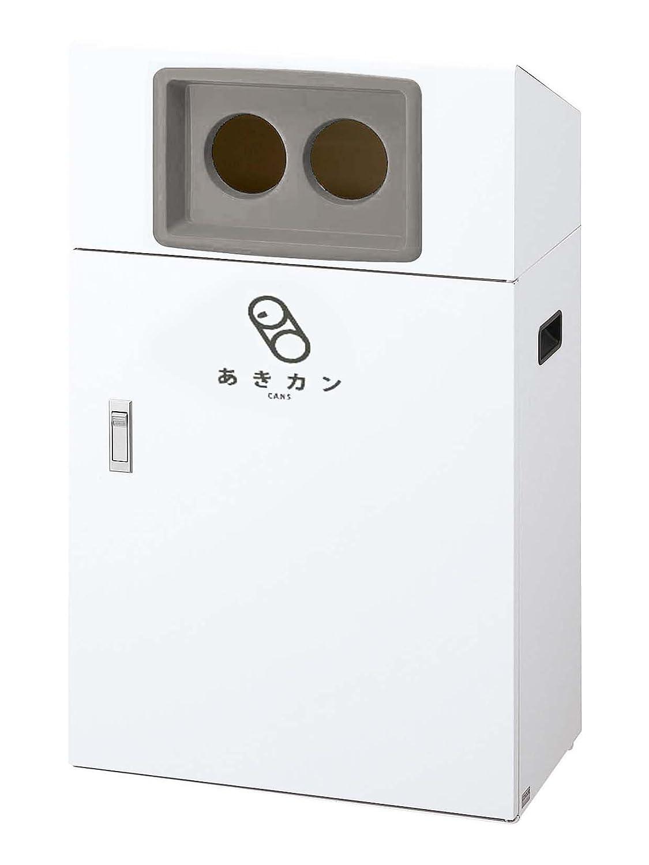 CONDOR リサイクルボックス YO-50 あきカン YW-404L-ID B00HZE6FP8