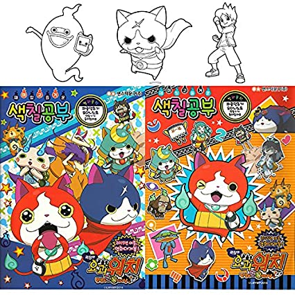 KIDS Yokai Watch Coloring Book Painting Arts 1 Random