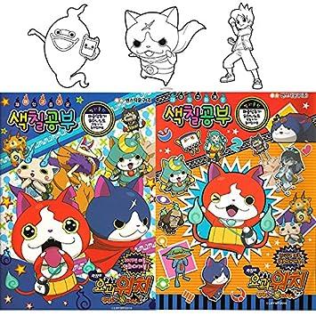 Amazon KIDS Yokai Watch Coloring Book Painting Arts 1 Random Toys Games