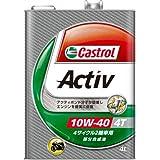 CASTROL(カストロール) エンジンオイル Activ 4T 10W-40 MA 部分合成油 二輪車4サイクルエンジン用 4L [HTRC3]