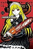 Princess Resurrection Vol. 11