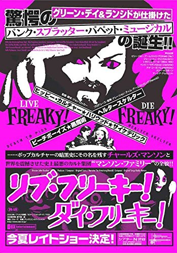 Live Freaky Die Freaky Movie Poster