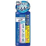 ヒアロチャージ 薬用 ホワイト ローション M (しっとり) 180mL