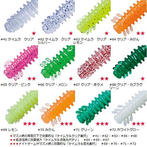 メジャークラフト ワーム ふぉーる虫 PW-MUSHI 1.6の商品画像