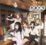 Tamayura (TV Anime) - Drama CD Tamadora Mata Aetane Nanode [Japan CD] VTCL-60252