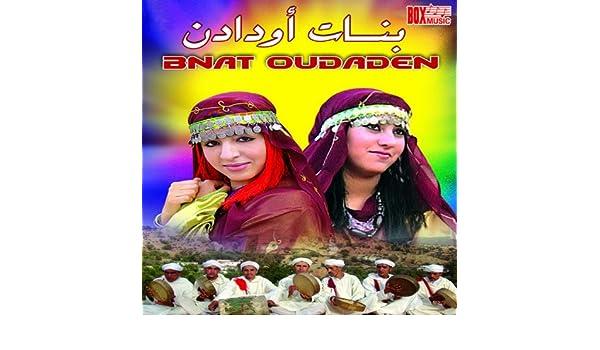 bnat oudaden mp3 2012