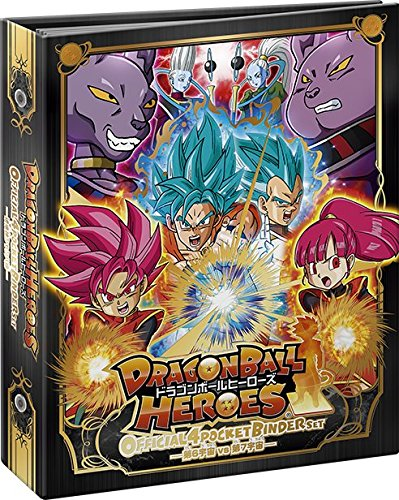Dragon Ball Heroes Official 4 Pocket Binder Carpeta Archivador Set