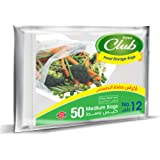 Sanita Club Medium Food Storage Bags - 50 Pieces