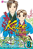 Kaze Hikaru, Vol. 8
