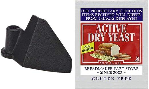 Sunbeam 113494-001 breadmaker paddle.
