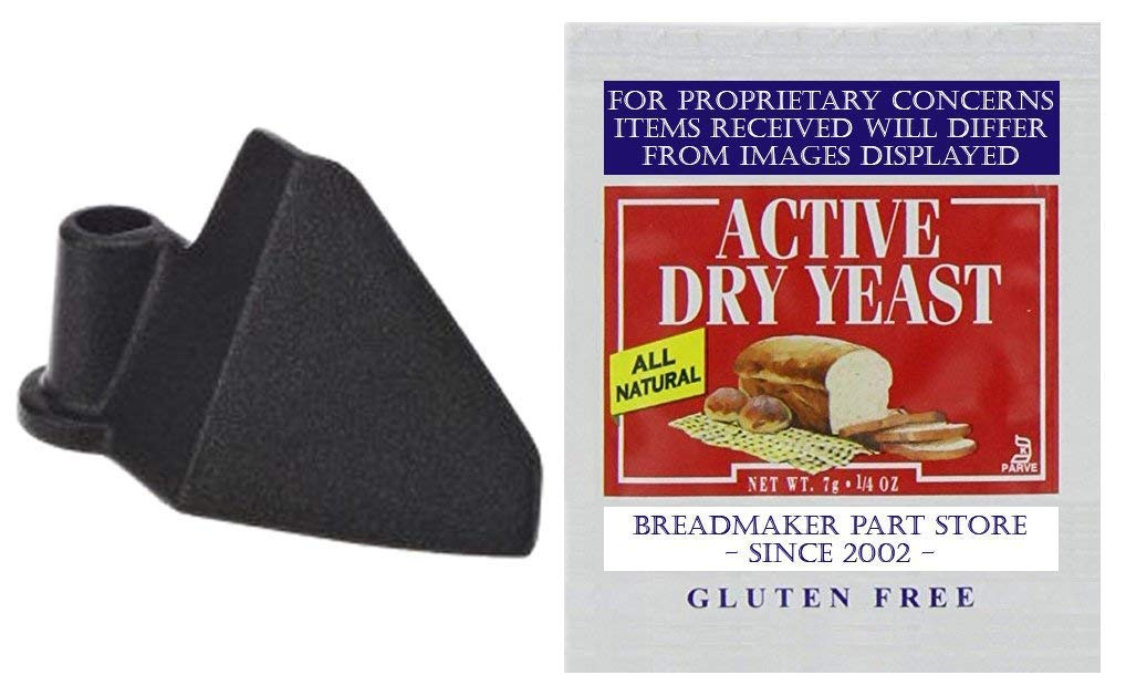 West Bend Bread Maker Machine Kneading Blade Paddle 41400 (S)