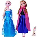 ToyTree (TM) True Frozen doll Sisters Princess Elsa & Princess Anna Lovely Sisters - Baby Girls Doll
