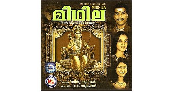 onnanam ambeduthu mp3 song