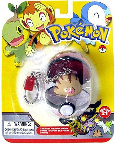Amazon.com : Pokemon Diamond & Pearl Series 21 Keychain ...
