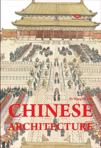 Ancient China Architecture - 6