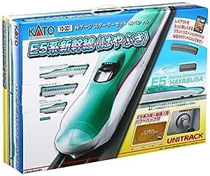Starter Set Special Series E5 Shinkansen [Hayabusa] (Basic 3-Car Set + M1) (Model Train) (japan import)