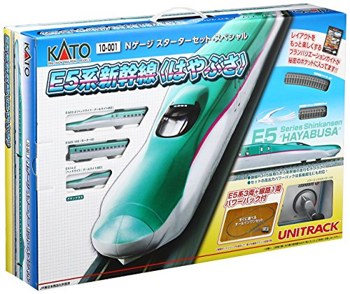 Starter Set Special Series E5 Shinkansen [Hayabusa] (Basic 3-Car Set + M1) (Model Train)