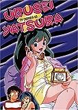 Urusei Yatsura: TV Series 16