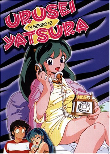 Urusei Yatsura: TV Series 16 by E1 ENTERTAINMENT