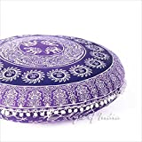 "Eyes of India - 32"" Purple Floor Meditation Pillow Cushion Seating Cover Mandala Throw Round Colorful Decorative Bohemian Indian Boho Dog Bed Chic Cover ONLY"
