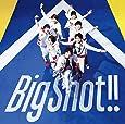 【メーカー特典あり】 Big Shot!! (通常盤) (CDのみ) (Big Shot!! フォトカード (ジャニーズWEST Ver. C)付)